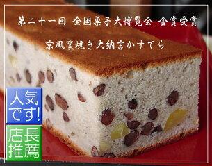 パウンドケーキ・