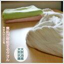 竹繊維100% タオル34×76cm