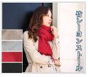 ショッピングサイズ 竹繊維とウールのストール 紫外線対策 首巻 wool WOOL ひざ掛け(竹布ショール)4色から選べる 母の日 敬老の日 UVカット 暖か 冷え対策【メール便送料無料】男女兼用 冷え対策