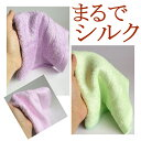 一覧イメージ - 竹繊維のお店