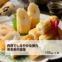 にんべん 国内産どんこ椎茸 60g <常温・T>