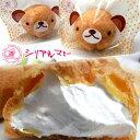 ハピくま シュークリーム【4個入り お家BOX入り】【ホイップクリーム/洋菓子/食品/駄菓子】