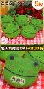 アニマル クッキー メッセージ オリジナル キャラクター プリント