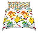 ポケモン Pokemon ダブル 布団カバー+枕カバーセット