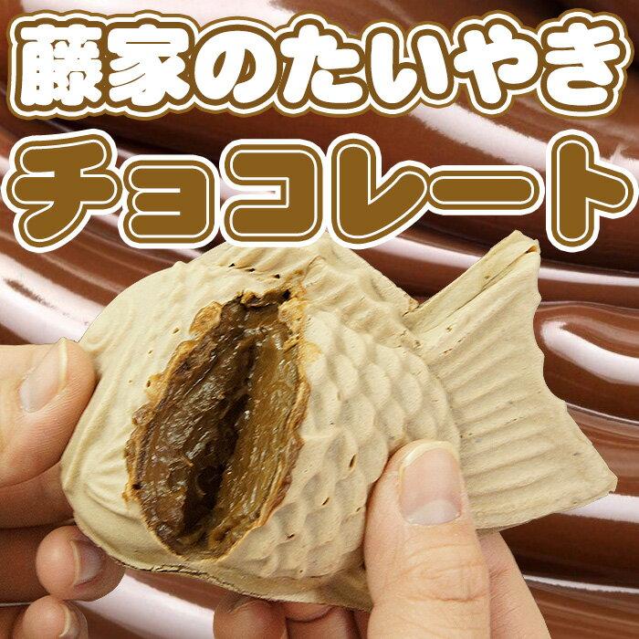 白いたいやき チョコレート 【たい焼き たいやき タイヤキ 鯛焼き】和菓子 (お菓子 スイ…...:siroitaiyaki:10000007