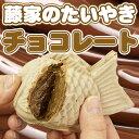 白いたいやき チョコレート 【たい焼き たいやき タイヤキ 鯛焼き】和菓子 (お菓子 スイーツ 白い