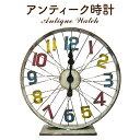 アンティーク風 置時計 置き時計 時計 アナログ 雑貨 おしゃれ かわいい 子供