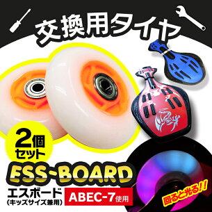 エスボード おもちゃ ジェーボード スケート ジュニア