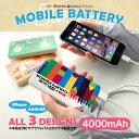 モバイルバッテリー 4000mAh スマホ 充電器 軽量 大...