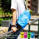 防水バッグ 10L ドライバッグ 2way ( PVC 防水 手提げ ショルダー ショルダーバッグ ...