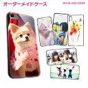 アイフォン8 ケース アイフォン8プラス iPhone8 iPhone8 Plus アイフォン7 アイフォン7プラス iPhone7 カバー HUAWEI P20 LITE GALAXY ..