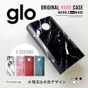 glo グロー ケース グロー専用 カバー グローケース グ...