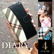 スマホケース 手帳型 全機種対応 チェック柄 PU手帳 手帳型ケース スマホカバー(カバー スマホ おしゃれ エクスペリアz5 iphone7 iphone7Plus iphoneSE iphone5s iphone6 xperiaz4 xperiaz5 レザー ケース アイフォン7 galaxy s7 s6 edge 格子柄 レザーケース 携帯ケース)