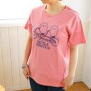 しろたん Tシャツ 半袖 『自転車』 桃色レディース メンズ キャラクター アザラシ 男女兼用 サイズ 【S M L XL】 マザーガーデン