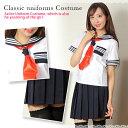 コスプレ 女子高生 セーラー 半袖 JK 制服 3点セット セーラー服 学生服 コスチューム スクール 大きいサイズ
