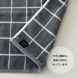 [タオル]【グレー】グラフチェック柄ハンドタオル