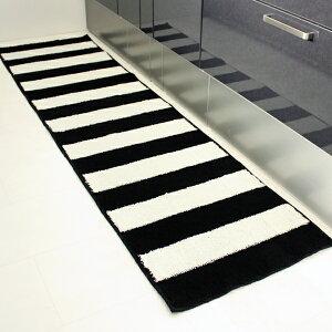 【白黒】ストライプキッチンマット240cm