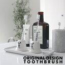 【白黒】オリジナル歯ブラシ トゥースブラシ
