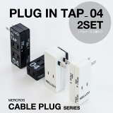 ��CABLE PLUG SERIES��PLUG IN TAP_04(2��SET��