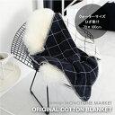 【ブランケット】バイヤスグラフチェック コットンブランケット ブラック/クォーターサイズ