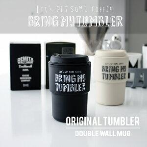 �������BRINGMYTUMBLER