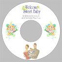 超音波写真アルバム【オプション】CD-R★アルバムのデータをCD-Rに保存します