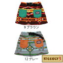 【SiShuNon/Kiccoly】ネイティブフリースボアスカート キッコリー ベビー服 子供服 女の子ネイティブ フリース ボア スカート