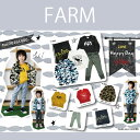 【福袋】【SiShuNon/FARM】ファーム キッズ 5400 5点セット