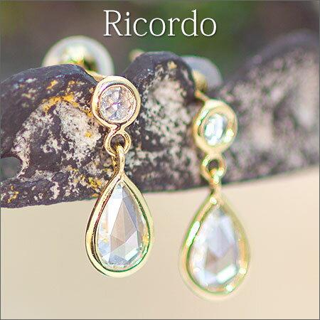 ペアシェイプ ローズカット ダイヤモンドピアス Ricordo ダイアモンド 希少石のため限定 ドロップシェイプ スイングピアス