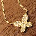 【クリスマス☆送料無料クーポン】K18 K10 ダイヤモンド ネックレス バタフライ 蝶 パピヨン ダイアモンド diamond Necklace gold パヴェダイヤ