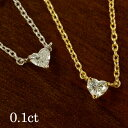It is 05P02jun13 [free shipping] [GINGER separate volume 2013SS] [comfortable ギフ _ Messe] [I will take my ease tomorrow] K10/K18 heart diamond necklace 0.1ct [easy ギフ _ packing]