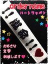 オーダーI LOVE ネームワッペン【ネコポスOK】【アイロン接着】【楽ギフ_名入れ】【文字】【名前】【刺繍】
