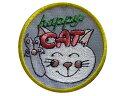 かわいい猫ワッペン「白×黄」【ネコポスOK】【ハッピー】【アイロン接着付き】【cat】【ペット】