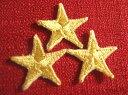 ミニ星ワッペン3枚セット【ネコポスOK】【アイロン接着】【スター】【パッチ】【アップリケ】