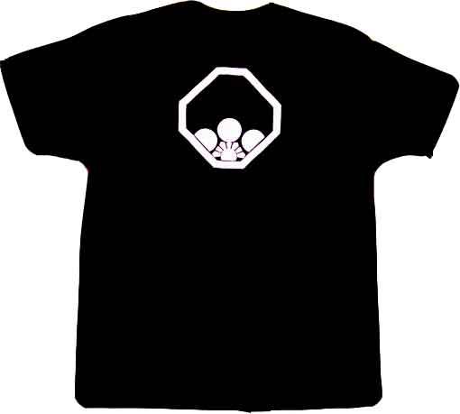 特大家紋Tシャツ「梅紋」【1着までネコポスOK】【刺繍】【日本】【紋章】【和柄】【オーダー】