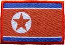 北朝鮮国旗ワッペン*【送料無料】【アイロン接着】【代引き不可】【金正日】【キムジョンイル】【ミサイル】【テポドン】