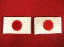 ミニ日本国旗ワッペン「2枚セット」【ネコポスOK】【アイロン接着】【刺繍】【日の丸】【ジャパン】