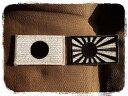 日本国旗&旭日旗ワッペン2枚セット「黒」【ネコポスOK】【アイロン接着】【刺繍】【日の丸】【軍】