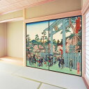 デザイン襖紙 「祇園大鳥居」 2枚組  (襖/ふすま/ふすま紙/モダン/和紙/オシャレ/張替)