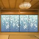 デザイン襖紙 「山桜」 4枚組 (襖/ふすま/ふすま紙/モダン/和紙/オシャレ/張替)