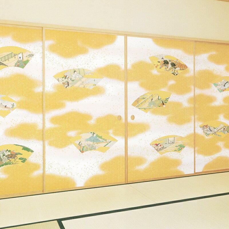 超高級ふすま紙 源氏物語絵巻 4枚組 (襖紙/ふすま紙/襖絵/襖/ふすま/最高級/豪華/張替/通販)