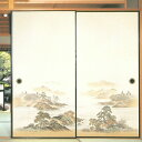 高級織物襖紙 山水画 2枚組 No.858 (襖/襖紙/ふすま/糸入り/織物/押入れ/張替)