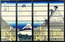 オシャレなデザイン衝立 「北斎2」 黒ヨコ桟 (衝立/間仕切り/屏風/パーテーション/おしゃれ/和風/ついたて/パーティション/和柄)
