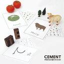 CEMENT PRODUCE DESIGN(セメントプロデュースデザイン)遊んで学べるビンゴ(ひらがな 野菜 ベジタブル フルーツ 動物 アニマル カード パー...