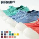 ベンシモン(BENSIMON)Tennis Lacet Fe...