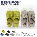 ベンシモン(BENSIMON)Tennis Lacet Homme(スニーカー/メンズ/フレンチ/ラフ/シューズ)