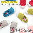 ベンシモン(BENSIMON)Tennis Elastique Enfant(スリッポン/キッズ/子供靴/ナチュラル)