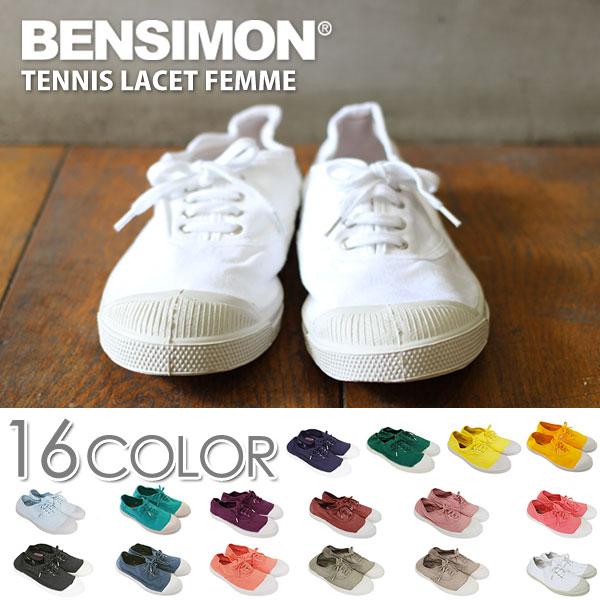 ベンシモン(BENSIMON)Tennis Lacet Femme(キャンバスシューズ/スニーカー/レディース)
