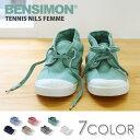ベンシモン(BENSIMON)Tennis Nils Fem...