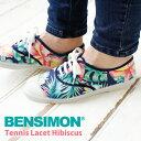 ベンシモン(BENSIMON)Tennis Lacet Hi...